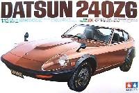 タミヤ1/12 ビッグスケールシリーズフェアレディ 240ZG 市販タイプ (透明ボンネット付)