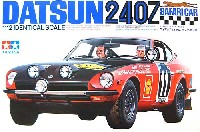 タミヤ1/12 ビッグスケールシリーズフェアレディ 240Z (サファリ仕様)