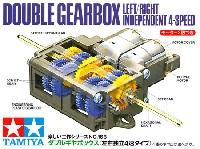 タミヤ楽しい工作シリーズダブルギアボックス (左右独立4速タイプ)