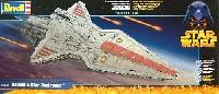 レベルスターウォーズ イージーキットスターデストロイヤー (Republic Star Destroyer)