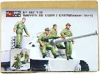 武装親衛隊 タイガー1乗員4体セット (東部戦線)