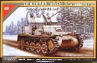 ドイツ 1号対空戦車A型 w/アーマートレーラー