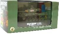 61式戦車 塗装済完成品(戦国自衛隊1549)
