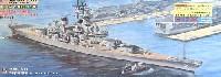米国海軍戦艦 BB-62 ニュージャージー (エッチングパーツ & 真鍮製挽物砲身付)