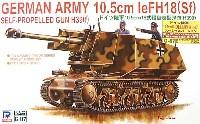 ピットロード1/35 グランドアーマーシリーズドイツ陸軍 10.5cm 18式軽自走榴弾砲 H39(f) (エッチングパーツ付)