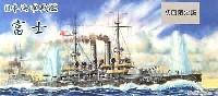 シールズモデル1/700 プラスチックモデルシリーズ日本海軍戦艦 富士 (初回限定版)