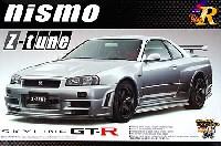 アオシマ1/24 Sパッケージ・バージョンRニスモ R34 GT-R Z-tune (コンプリートバージョン)