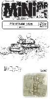 紙でコロコロ1/144 ミニミニタリーフィギュアZSU-23-4M シルカ