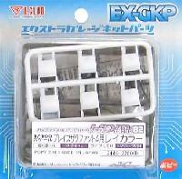 BクラブハイデティールマニュピレーターHDM82 ブレイズザクファントム レイカラー用