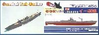 ピットロードコンバットサブ シリーズ日本海軍潜水艦 イ-400型