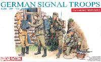 ドイツ通信兵