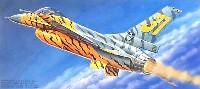フジミ1/72 飛行機 (定番外)F-16Aプラス ベルギー空軍 タイガーミート '91