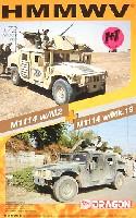 M1114 ハンビー w/M2 & M1114 ハンビー w/Mk.19