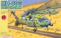 ドラゴン1/144 ウォーバーズ (プラキット)MH-60G ペイブホーク (2機セット)