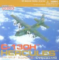 USAF C-130H ハーキュリーズ 105th AS, テネシー ANG