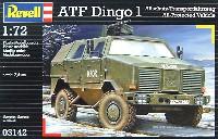 レベル1/72 ミリタリーATF ディンゴ 1 (装甲機動車)
