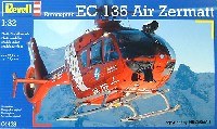 レベル1/32 Aircraftユーロコプター EC-135 エアーツェルマット