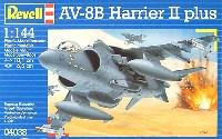 レベル1/144 飛行機AV-8B ハリアー 2 プラス