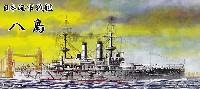 シールズモデル1/700 プラスチックモデルシリーズ日本海軍戦艦 八島