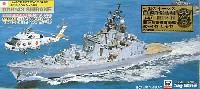 海上自衛隊護衛艦 DDH-143 しらね