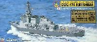 海上自衛隊 護衛艦 DDG-174 きりしま