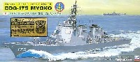 海上自衛隊 護衛艦 DDG-175 みょうこう