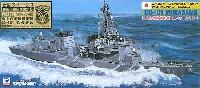 海上自衛隊 護衛艦 DD-101 むらさめ