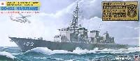 海上自衛隊護衛艦 DD-102 はるさめ
