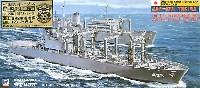 海上自衛隊補給艦 AOE-423 ときわ
