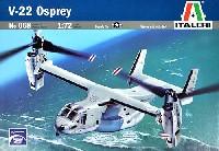イタレリ1/72 航空機シリーズV-22 オスプレイ
