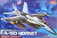 アカデミー1/32 Scale AircraftF/A-18D ホーネット ナイトアタック