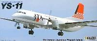 童友社コレクション旅客機YS-11 JTA (日本トランスオーシャン航空)