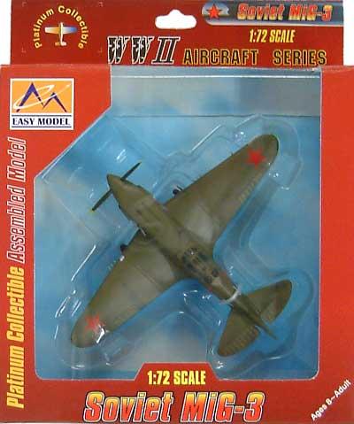 MiG-3 1941 フィンランド完成品(イージーモデル1/72 エアキット(塗装済完成品)No.37221)商品画像