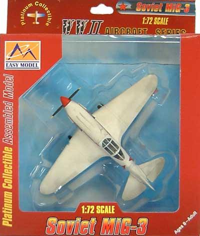 MiG-3 12th IAP モスクワ Air Defence 1942完成品(イージーモデル1/72 エアキット(塗装済完成品)No.37224)商品画像