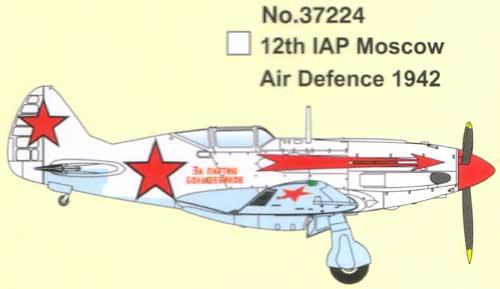 MiG-3 12th IAP モスクワ Air Defence 1942完成品(イージーモデル1/72 エアキット(塗装済完成品)No.37224)商品画像_2