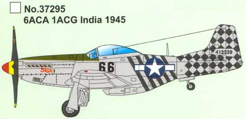 P-51D ムスタング IV 6ACA 1ACG in India 1945完成品(イージーモデル1/72 エアキット(塗装済完成品)No.37295)商品画像_2