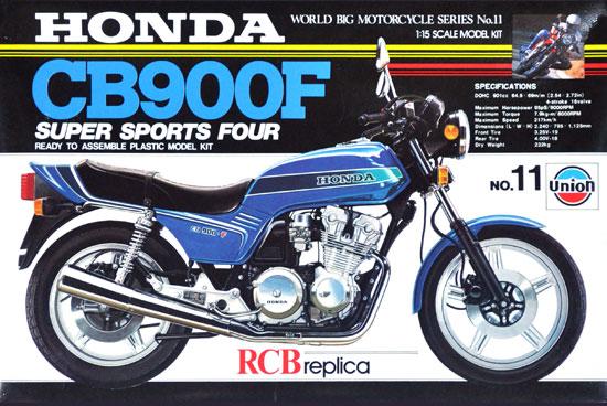 ホンダ CB900Fプラモデル(ユニオンモデル1/15 ワールド ビッグ モーターサイクル シリーズNo.011)商品画像