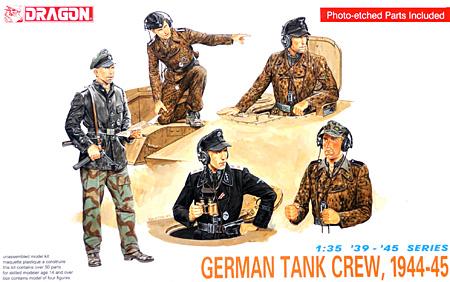ドイツ ワッフェンSS タンククルー 1944-45プラモデル(ドラゴン1/35 39-45 SeriesNo.6014)商品画像