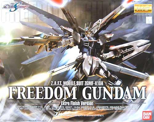 ZGMF-10A フリーダムガンダム (エクストラフィニッシュバージョン)プラモデル(バンダイMG (マスターグレード))商品画像