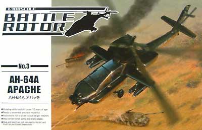 AH-64A アパッチプラモデル(アオシマバトルローターシリーズNo.003)商品画像