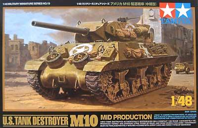 アメリカ M10 駆逐戦車 (中期型)プラモデル(タミヤ1/48 ミリタリーミニチュアシリーズNo.019)商品画像