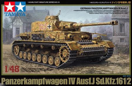 ドイツ 4号戦車 J型プラモデル(タミヤ1/48 ミリタリーミニチュアシリーズNo.018)商品画像