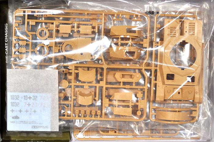 ドイツ 4号戦車 J型プラモデル(タミヤ1/48 ミリタリーミニチュアシリーズNo.018)商品画像_1