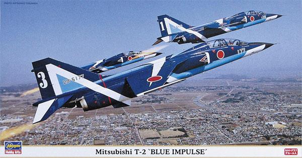 三菱 T-2 ブルーインパルスプラモデル(ハセガワ1/48 飛行機 限定生産No.09636)商品画像