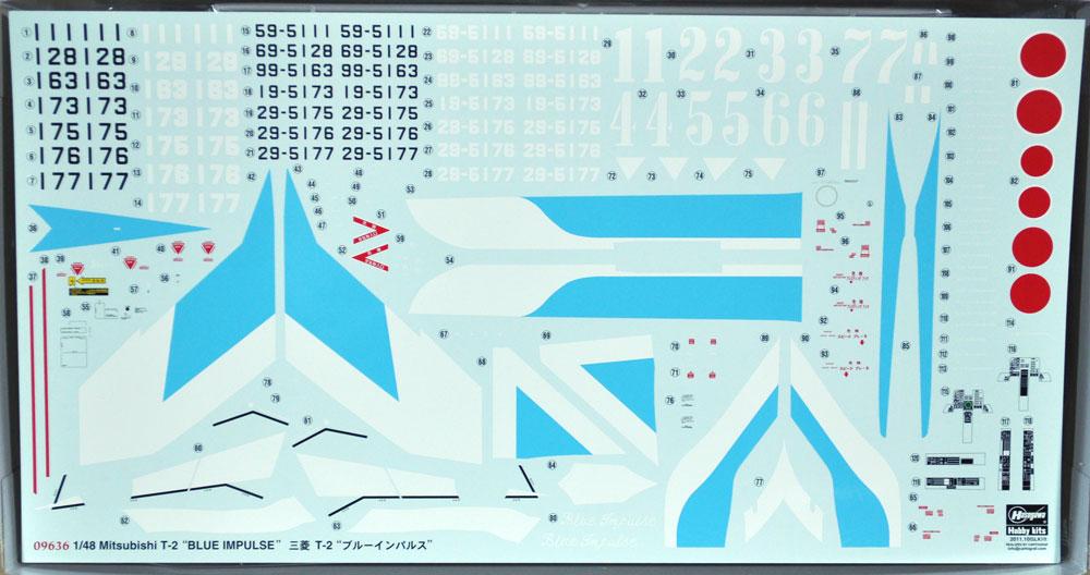 三菱 T-2 ブルーインパルスプラモデル(ハセガワ1/48 飛行機 限定生産No.09636)商品画像_1