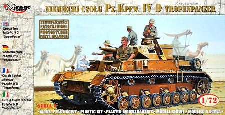 4号戦車D型 ドイツ アフリカ軍団プラモデル(ミラージュ1/72 AFVモデルNo.72856)商品画像