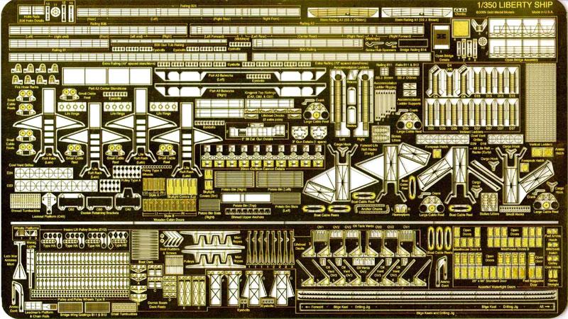 米海軍 輸送艦 リバティーシップ用エッチング(ゴールドメダルモデル1/350 艦船用エッチングパーツシリーズNo.GM-3531)商品画像_1