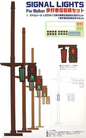 歩行者信号機セット (LEDタイプ歩行者用交通信号灯+歩行者信号機支柱)プラモデル(フジミガレージ&ツールNo.017)商品画像