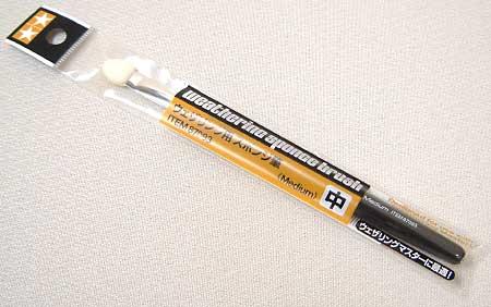 ウェザリング用 スポンジ筆 (中)筆(タミヤメイクアップ材No.87083)商品画像