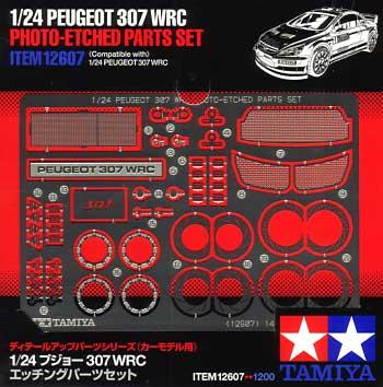 プジョー 307 WRC エッチングパーツセットエッチング(タミヤディテールアップパーツシリーズ (自動車モデル)No.12607)商品画像